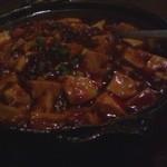 51242721 - 麻婆豆腐