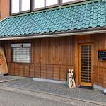 源七 くろとり食堂 - 入り口(2016年5月)