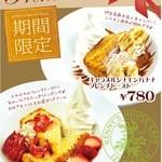 ケニーズハウス サントムーン柿田川店 -