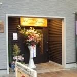 居酒屋「桜」 - リニューアル後の外観です。(店舗入り口付近)