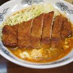 五十番 - パーコー坦々麺