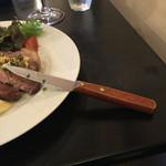 ユリイカ - 使い込まれたナイフ