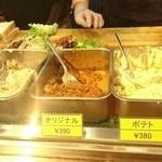 サンドイッチファクトリー・オー・シー・エム -