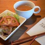 Kicchinnosutarujiya - ライス+サラダ+スープ250円
