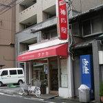 サンドイッチのタナカ - 「神戸屋」の看板が目印。