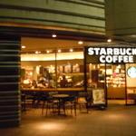 51253663 - スターバックス・コーヒー 天王洲店