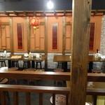 湘南小吃 - テーブル席