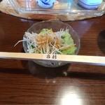 51255219 - サラダとお箸