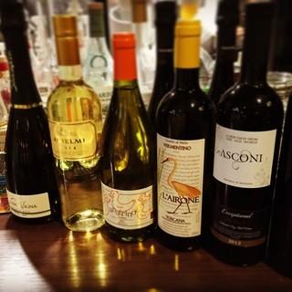 世界のワインをお楽しみいただけます。