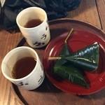 麩嘉 - 麩まんじゅうと京番茶
