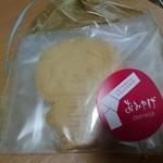 ひさごCAFE - きぼっこちゃんクッキー(300円)
