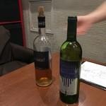 オンダ クッチーナ イタリアーナ - まずは白ワインを。