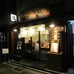 麺匠 たか松 本店 -