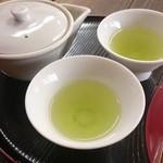 お茶の洞之園 - お茶