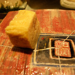 第三春美鮨 - たまご