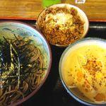 ボンサイ - ごま鶏つけ麺並+炊き込みご飯 合わせて880円