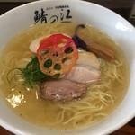 鯖の江 - しおらーめん750円(2016.05)