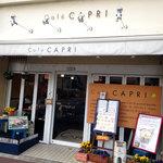 CAPRI - お店の外観