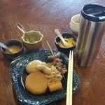 51276443 - 静岡おでんを学ぶ、丁寧に淹れて頂いたコーヒーは本日はテイクアウトします