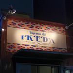 tokyo miso style IKEDA - 看板☆