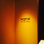 MOTIF -