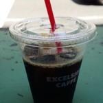 51278675 - アイスコーヒー