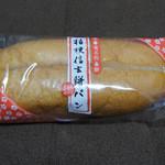 桔梗屋東治郎 - 料理写真: