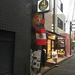 ペルー料理&バル ALDO -