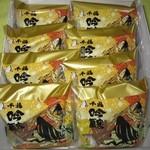 千福イップクカフェ 壱福庵 - 2016年のやまだ屋 吟醸チョコもみじ1028円
