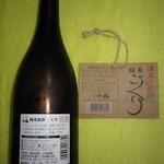 千福イップクカフェ 壱福庵 - 2016年の千福 純米原酒ごくり1436円