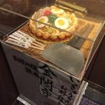 いっきゅうさん - いっきゅうさん名物 金閣寺!!
