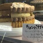 spoony cafe - でーん!!面白い!