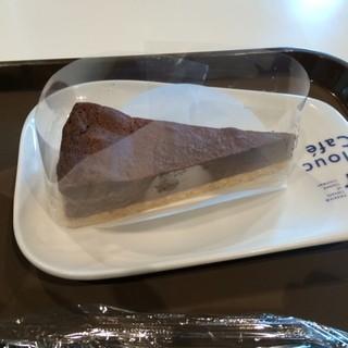 スルークカフェ - ガトーショコラ。 税込470円。 旨し。