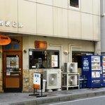 カフェ&レスト 潮騒 -