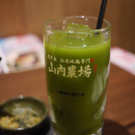 山内農場 - 青汁ハイ~☆