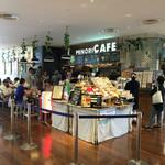みのりカフェ - 外観