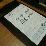 はちどり - やっぱり昔ながらの手書き伝票は好感度高いです。