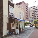 京都丼丸 堀川今出川店 - 元「おはぎの丹波屋」さんの所