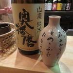 酒斎 伊とう - 日本酒3