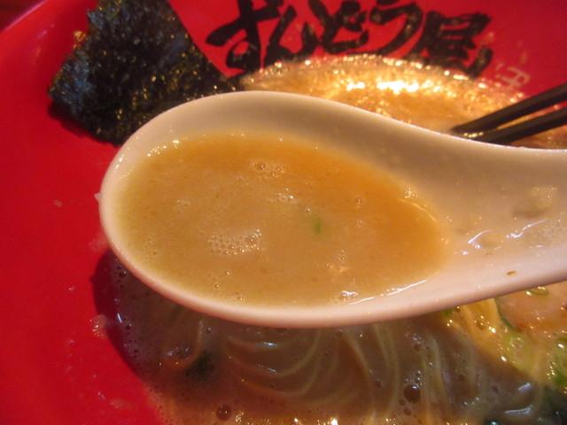 ラー麺ずんどう屋 総本店 - スープアップ