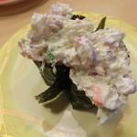 おしどり寿司 - 海鮮サラダ182円