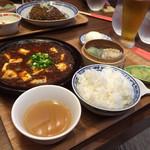 チャオ菜菜 -