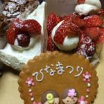 洋菓子工房 ナチュール - ひな祭りにひな祭りプレートをトッピング