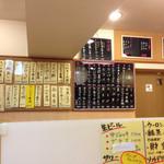 回転寿司 すし丸 -