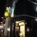 メゾン ド ミナミ - 建物。2階がミナミ。シャンパンの看板が目印。