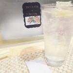 51299622 - 「レモンサワー」(600円)