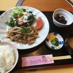 花みづき - 生姜焼き定食800円(^^)