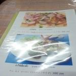 タイ料理 フレンド -