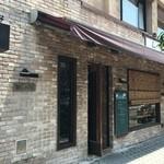 51301613 - 大阪市営地下鉄 谷町6丁目駅から南に120mのところにあるパン屋さんです