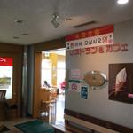 カンフォーラ - レストラン&カフェ CAMPHORの正面出入口です